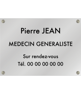 Plaque Aluminium Naturel 40x30cm