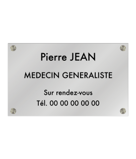 Plaque Aluminium Naturel 25x15cm