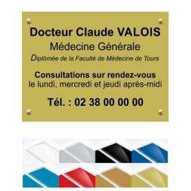Plaque Plexi couleur 40x30 cm